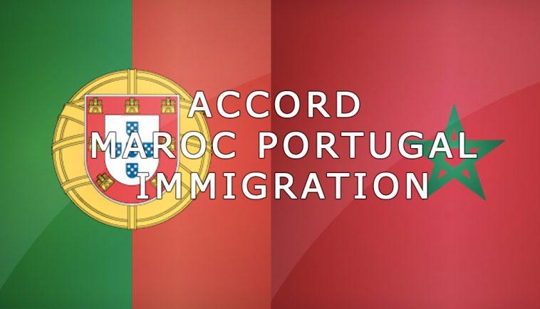 accord MAROC PORTUGAL